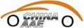 2008第六屆中國(廣州)國際汽車用品及汽車改裝展 1