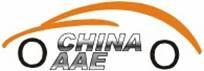 2008第六屆中國(廣州)國際汽車用品及汽車改裝展