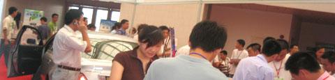 2008中國(廣州)國際汽車燈具展 5