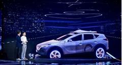 2021第十九屆廣州國際汽車工業展覽會