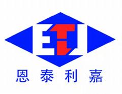 河北恩泰利嘉金属制品有限公司