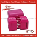 2013 Nice Travel Products With High Quality For Creative Travel Gifts NT100 4