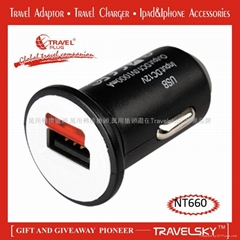 2013 Hot Sale Lighter Adapter Plug With Special Design for Import Gifts NT660