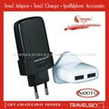2013 Hot Selling Samsung Phone Charger