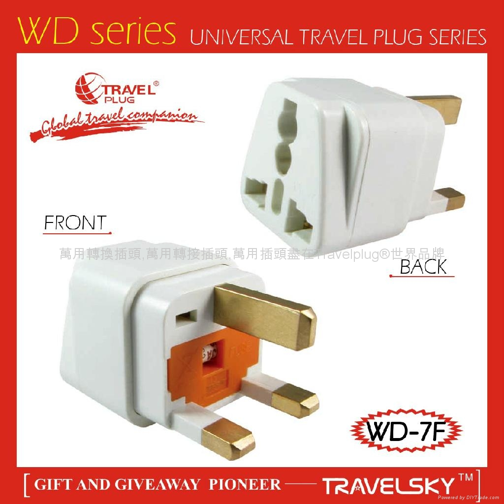 2013 Hot Selling UK Socket Plug For Home Appliances With CE&ROHS (WD-7F) 1