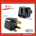 2013 Hot Selling UK Socket Plug For Home Appliances With CE&ROHS (WD-7F) 2
