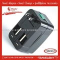 2013 Unique Universal Adapter Plug with Compact Design For Custom Gifts 2