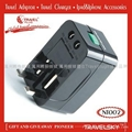 2013 Unique Universal Adapter Plug with Compact Design For Custom Gifts 5