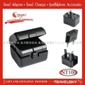 2013 Nice Thailand Electric Swiches With High Quality For Import Gift Items  3