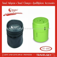 2013 Unique Multi Travelling Adapter For Promotional Office Gifts (NT002)