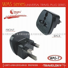 2013 Cheap and High Quality UK Travel Plug with CE&ROHS Approved (L-05)