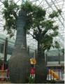 水泥仿真树 3