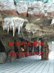 水泥塑造型溶洞鐘乳石