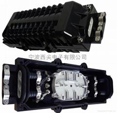 SJ-NEW-1型 新款式卧式二进二出光缆接头盒