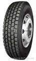 Longmarch Tyre/Tire