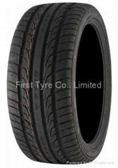 PCR Tyre/Tire