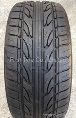 Haida Tyre/Tire