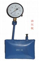 油压枕矿用钻孔油枕应力计
