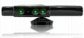 XBOX360 Kinect Zoom 1