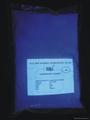 夜光粉(紫色)