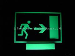 Luminescent aluminum board(glow in the dark aluminum board)