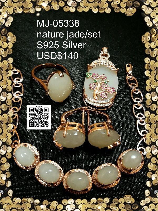 nature jade / set