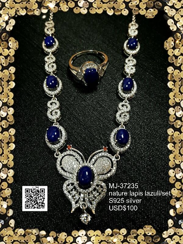 nature lapis lazuli  set