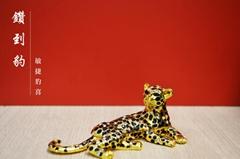 luckey agile jaguar box