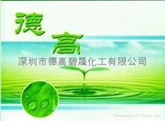 102 聚醚改性硅烷流平劑