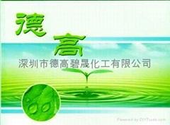 水性聚醇樹脂