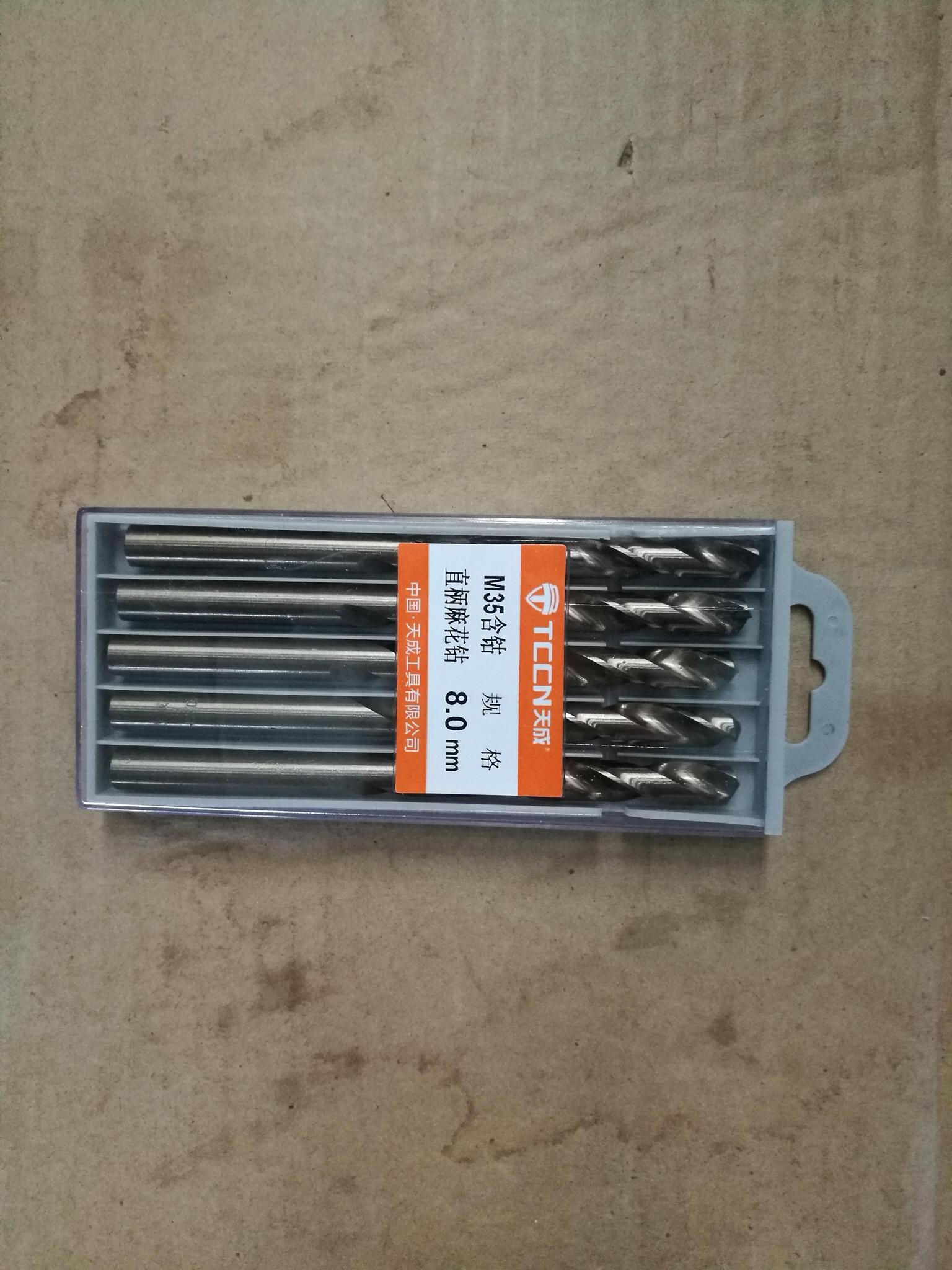 M35 Cobalt Drill Bits 15