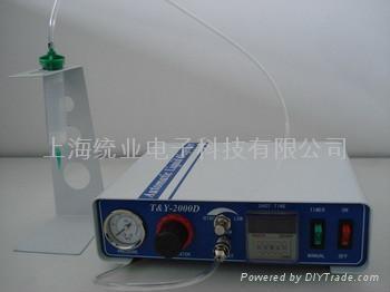 點膠機針筒轉接組件 1