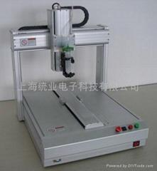 上海统业电子科技有限公司