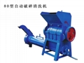 80-type automatic cleaning crusher