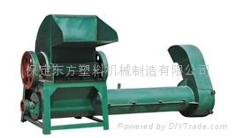 50-type automatic cleaning crusher 1