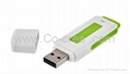 2 in 1 USB Flash Drive Surveillance Audio voice Recorder 8GB 96 Hours Long time  1