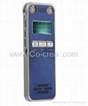 "Newest 1.1"" Hi-fi Automatic Noise Reduction Digital Voice Recorder 8G-Blue"
