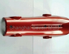 plastic moulding cover casing