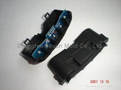 Electronic plastic moulding part