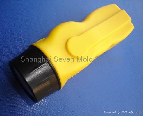 plastic cover for flashlight