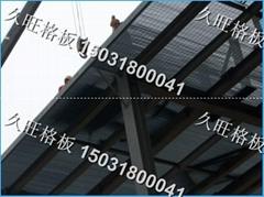 鍋爐設備鋼格板平台
