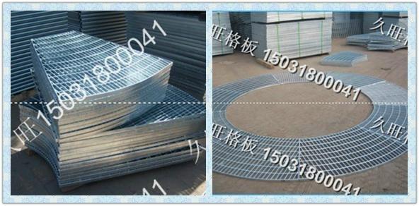 吸收塔扇形钢格板