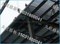 鍍鋅壓焊鋼格板
