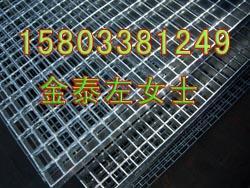 热镀锌钢格板 1