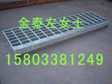 熱鍍鋅踏步板 1