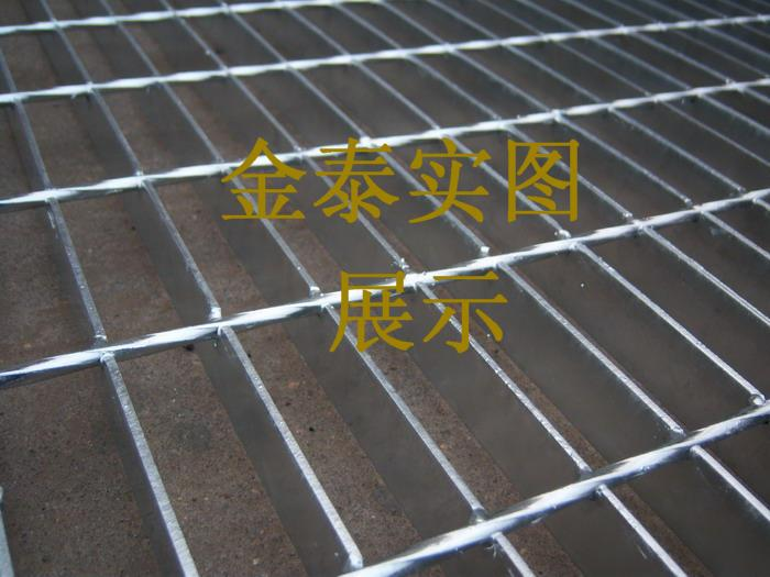 热镀锌钢格板平台 1