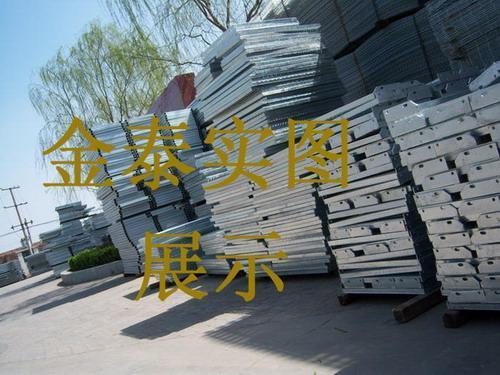 热镀锌钢格板平台 3