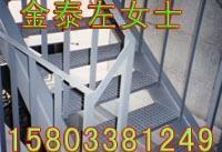 鋼梯踏步板 熱浸鋅鋼格柵板 1