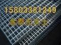 壓焊鋼格板