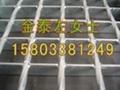 压焊钢格板 2